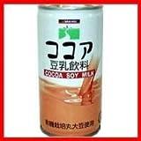 190gX30 o la educaci?n de la cabeza y la mano y el coraz?n Alimentos de cacao bebida de leche de soja