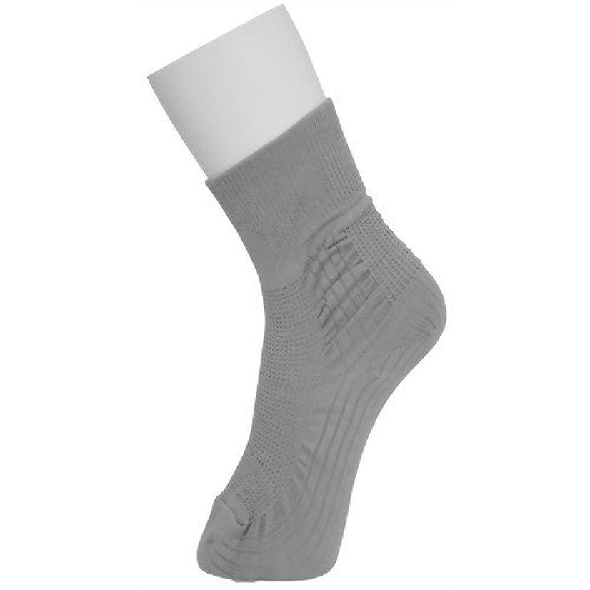 欠乏メダリスト遠近法転倒予防靴下 アガルーノ 同色?同サイズ 2枚組 (26-27cm, グレー)