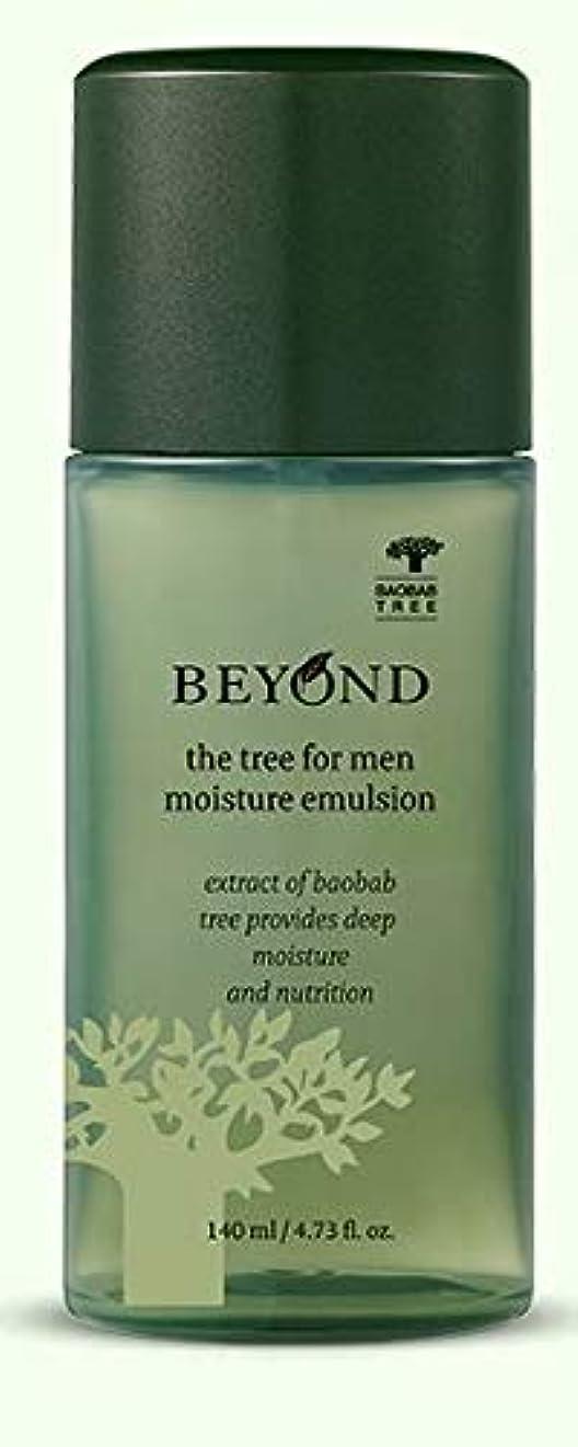 入札名声勇気[ビヨンド] BEYOND [ザツリーフォーメン モイスチャーエマルジョン 140ml] The Tree For Men Moisture Emulsion 140ml [海外直送品]