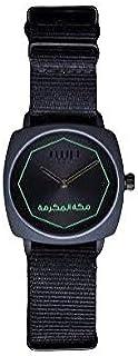 ساعة مكة - اخضر