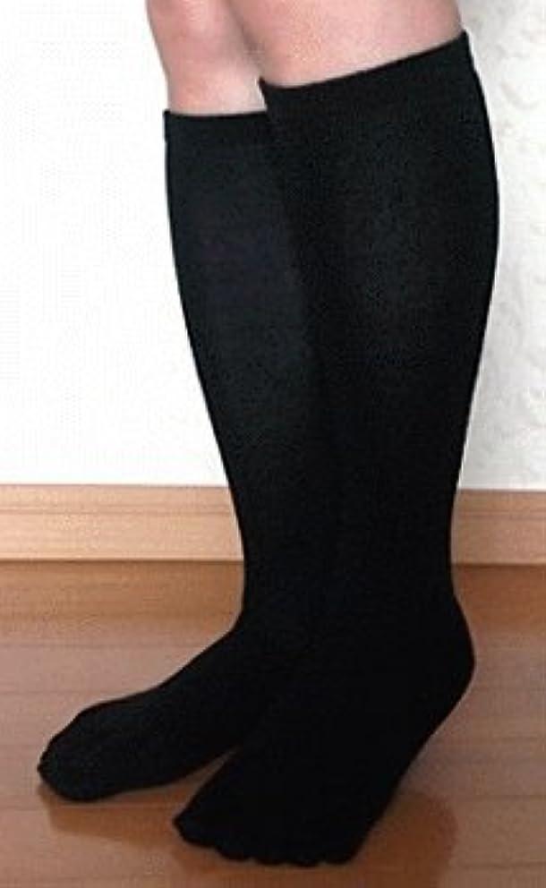 マナーくびれた孤独な5本指ハイソックス 絹 黒色【22~24cm】 日本製高品質 お買得2足組