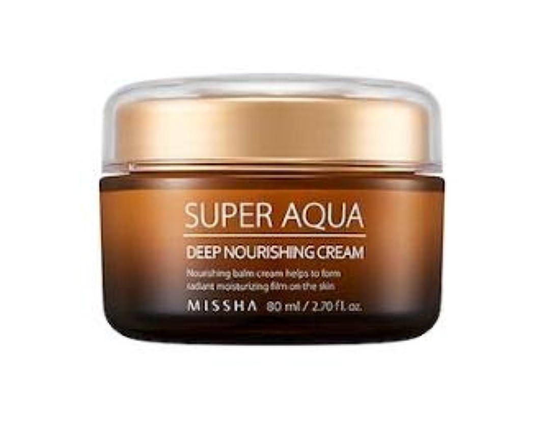 薬殺人チョークMISSHA Super Aqua Ultra Water Full Deep Nourishing Cream ミシャ スーパーアクアウルトラウォーターフルディープナリシングクリーム [並行輸入品]