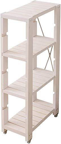 山善 キッチンワゴン 幅20×奥行40×高さ85cm 4段 スリム 木製 キャスター付き 棚板高さ調節可能 すきま 収納 組立品 ホワイトウォッシュ SSR-2048C