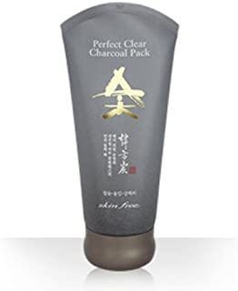 Best the perfect clear charcoal pack Reviews