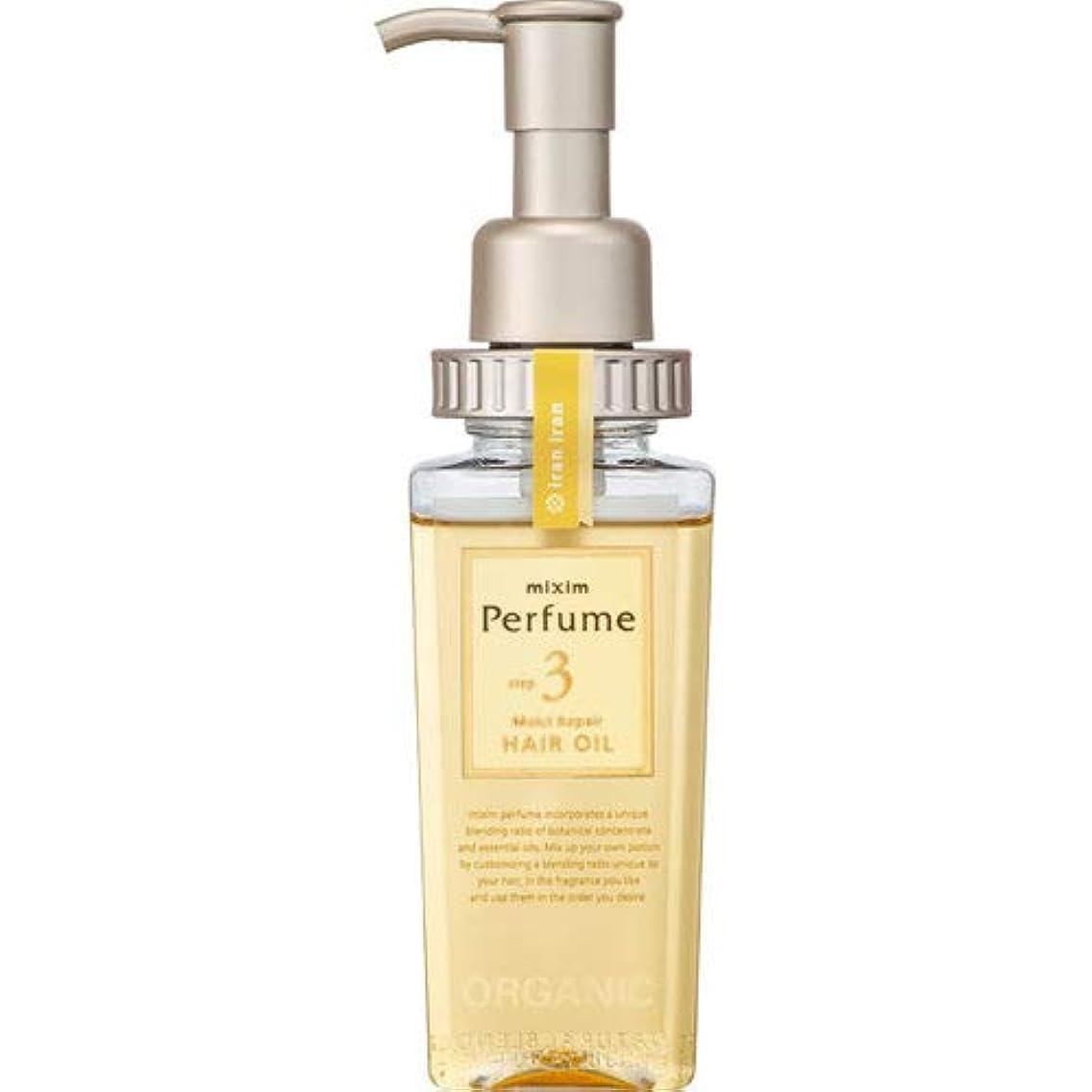 どんなときも平らにする語mixim Perfume(ミクシムパフューム) モイストリペア ヘアオイル 100mL