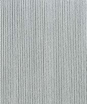 Schachenmayr original 50g Catania - Farbe: 172 - Silber-grau - Hochwertiges Sommergarn aus gekämmter, gasierter und mercerisierter Baumwolle in hoher Farbvielfalt - der Baumwollklassiker.
