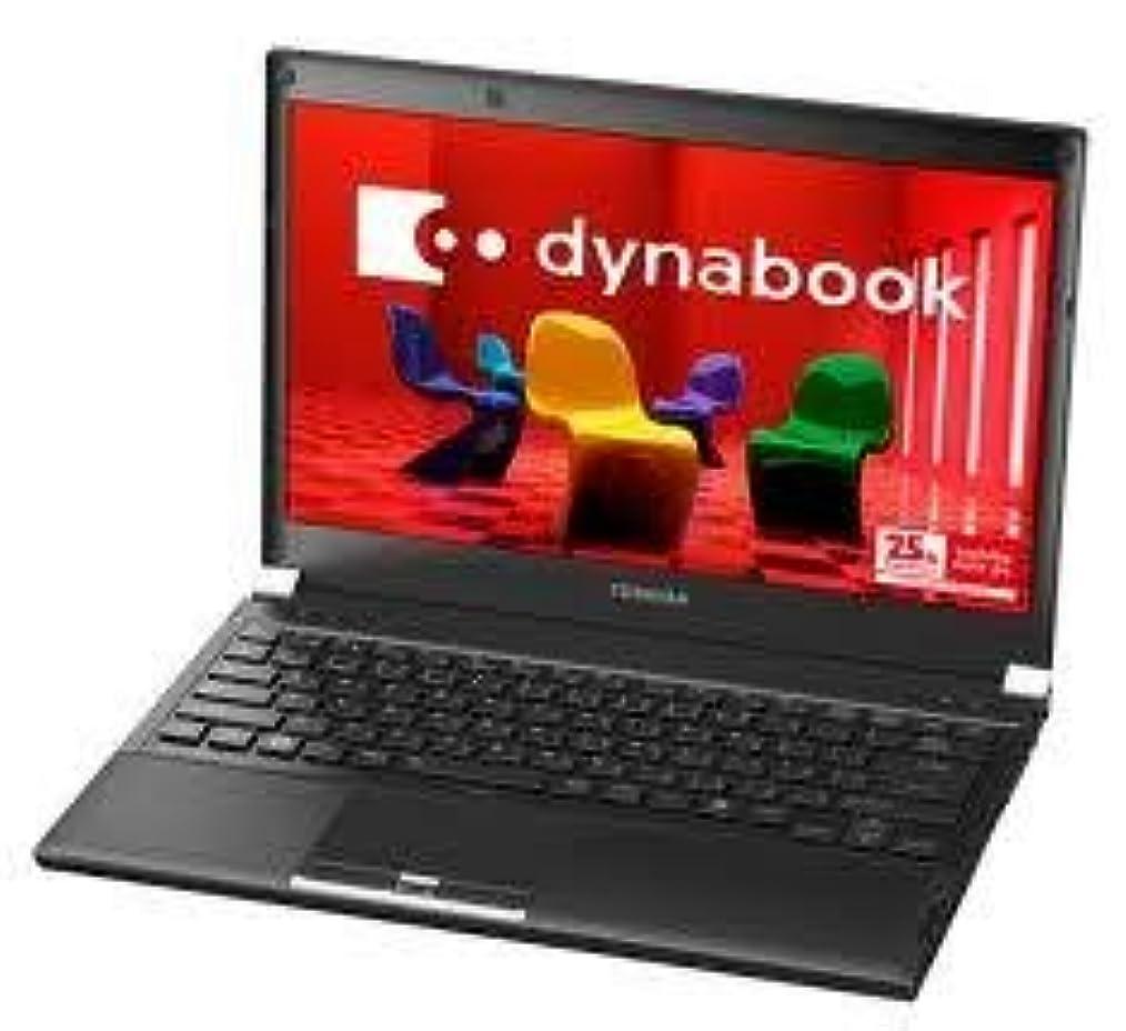 分割取り戻す中中古 東芝 dynabook RX3 TN266E/3HD 13.3インチ Corei5 M560 2.6Ghz 4GB 128GB 180日保証付