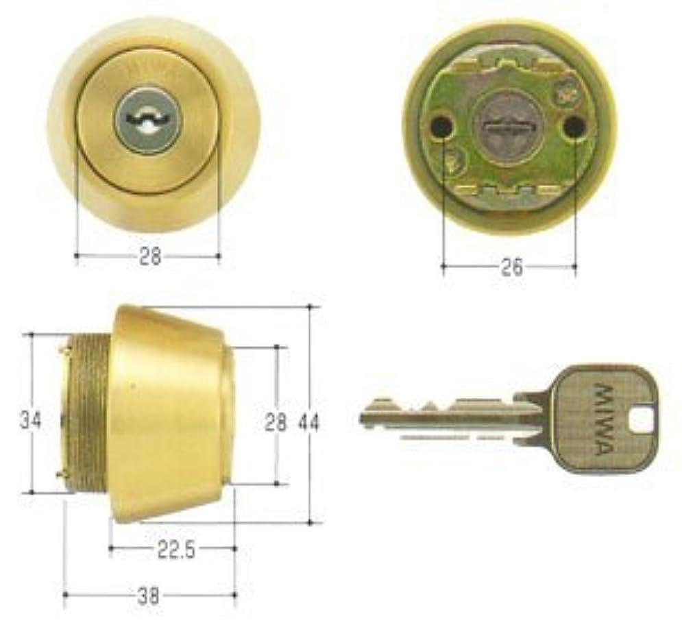 スペア包帯ペデスタルMIWA(美和ロック) U9シリンダー LSPタイプ 鍵 交換 取替え SWLSP刻印向け MCY-159