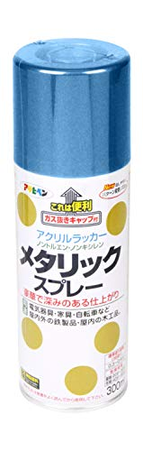 アサヒペン メタリックスプレー 300ML ブルー