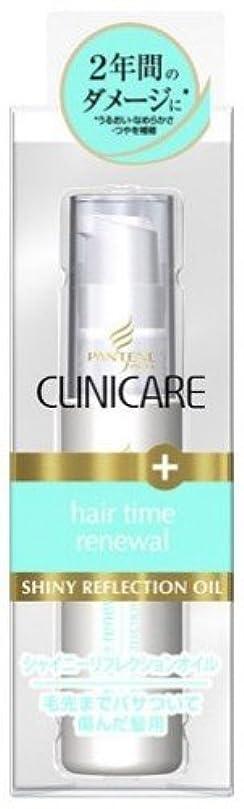 実用的オッズデザートパンテーンクリニケア 洗い流さないトリートメント 毛先までパサついて傷んだ髪用 シャイニーリフレクションオイル 本体 30ml