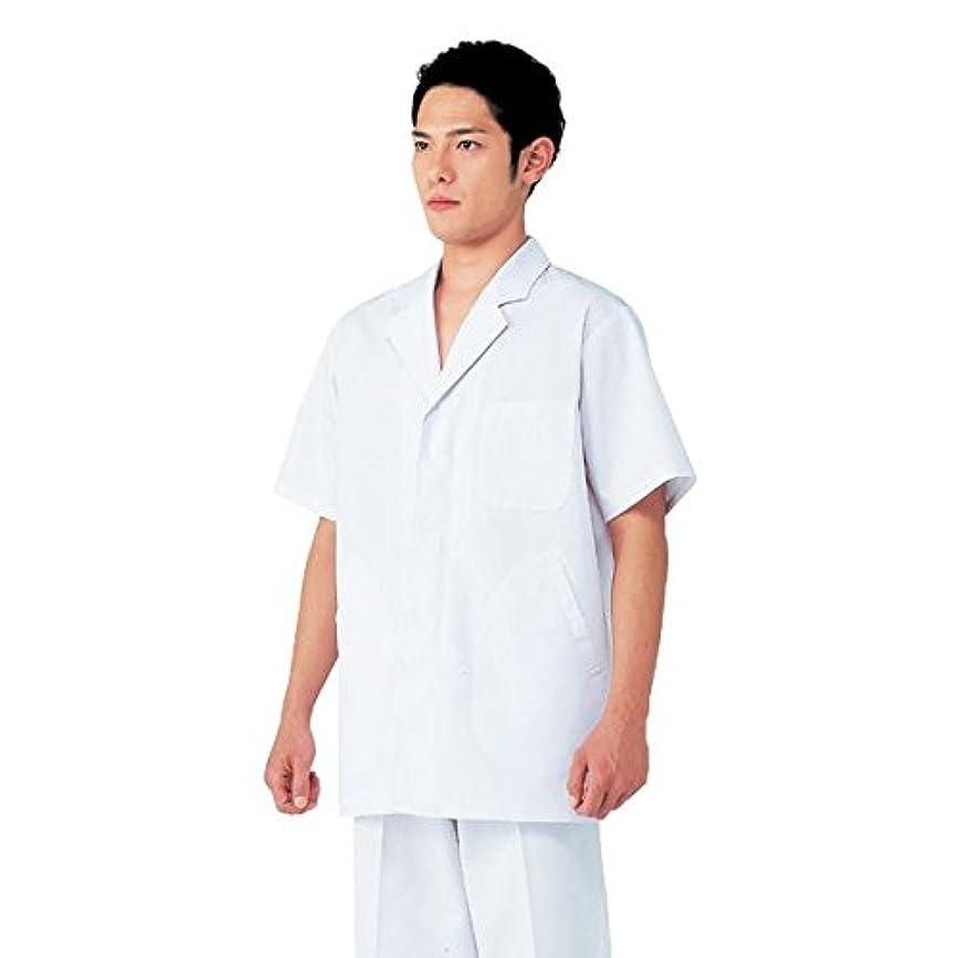 合金腐食する装備するworkfriend 調理用白衣男子衿付半袖 SKA312 4Lサイズ