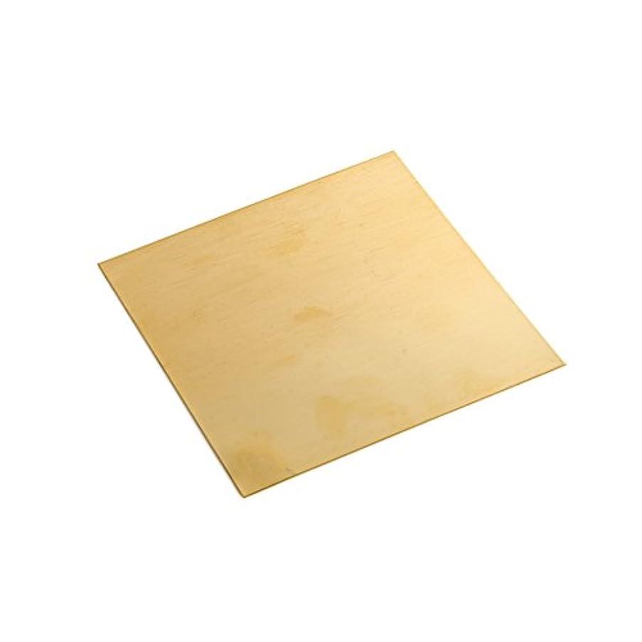 WireJewelry 28 Gauge 0.012 Dead Soft Red Brass Sheet Metal - 6x6 Inch