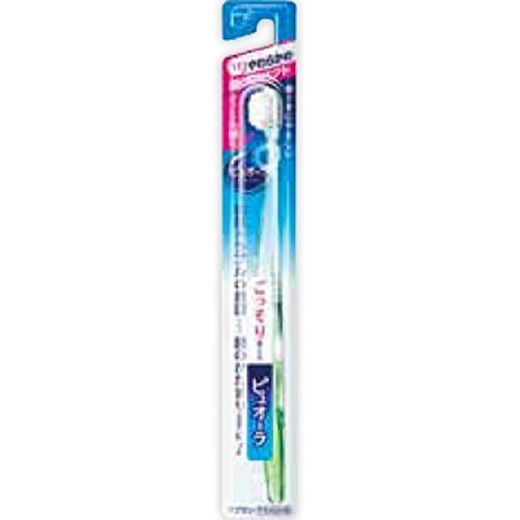 弾薬ネックレットどっち【花王】ピュオーラ 歯ブラシ超コンパクト やわらかめ (1本) ×20個セット