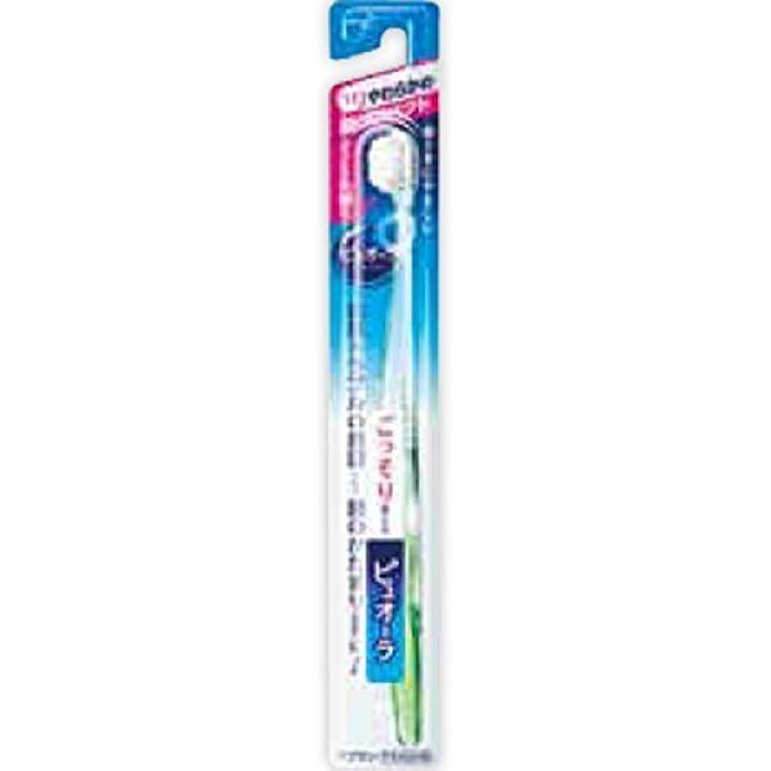 下手小さい唯一【花王】ピュオーラ 歯ブラシ超コンパクト やわらかめ (1本) ×20個セット