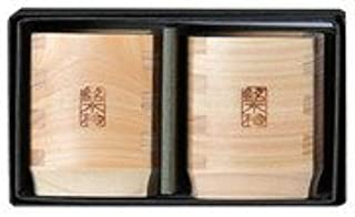 two cups set Yamako Wooden Sake Cups Made in Japan 89245