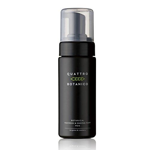 クワトロボタニコ (QUATTRO BOTANICO) ボタニカル フェイスウォッシュ & シェービングフォーム [メンズ 洗顔] 男性用/泡/ポンプ/髭剃り/スキンケア/化粧 (2.3ヶ月分・150ml)