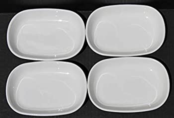 Set of 4 - Vintage Corning Ware  Sidekick  Dishes P-140-4 1/2 x 6 3/4 Inches Each
