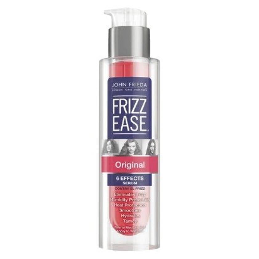絶望的なジョージスティーブンソン氏John Frieda Frizz-Ease Hair Serum, Original Formula - 1.69 fl oz (49ml)