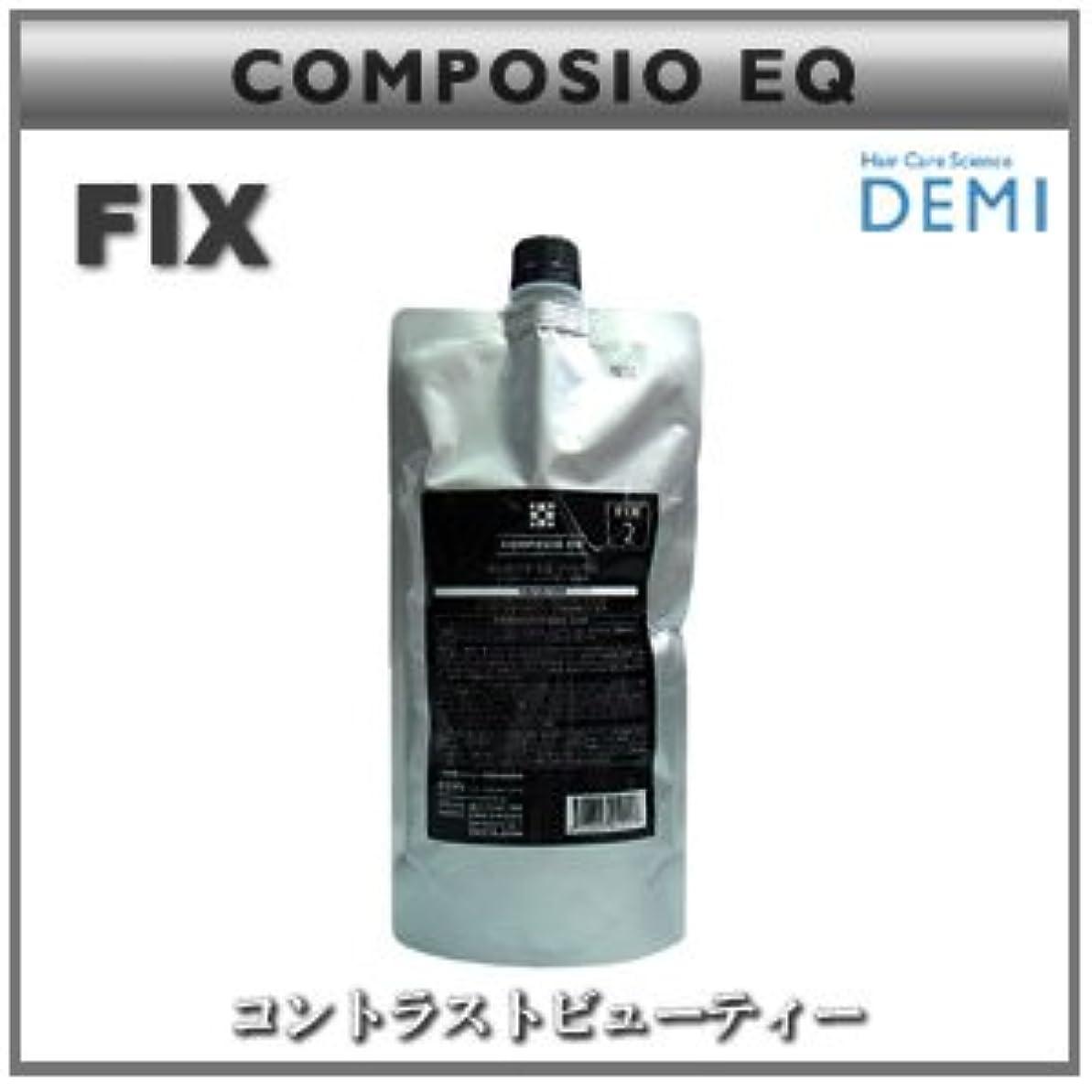 サイズ契約する一瞬【X4個セット】 デミ コンポジオ EQ フィックス 450g