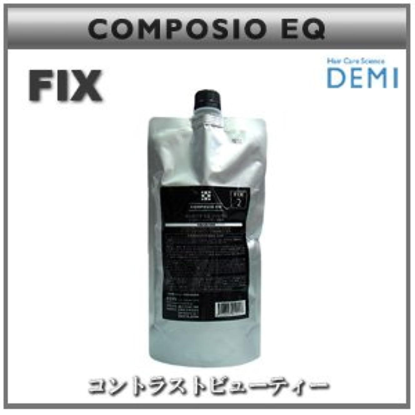 陰謀パドルノベルティ【X3個セット】 デミ コンポジオ EQ フィックス 450g