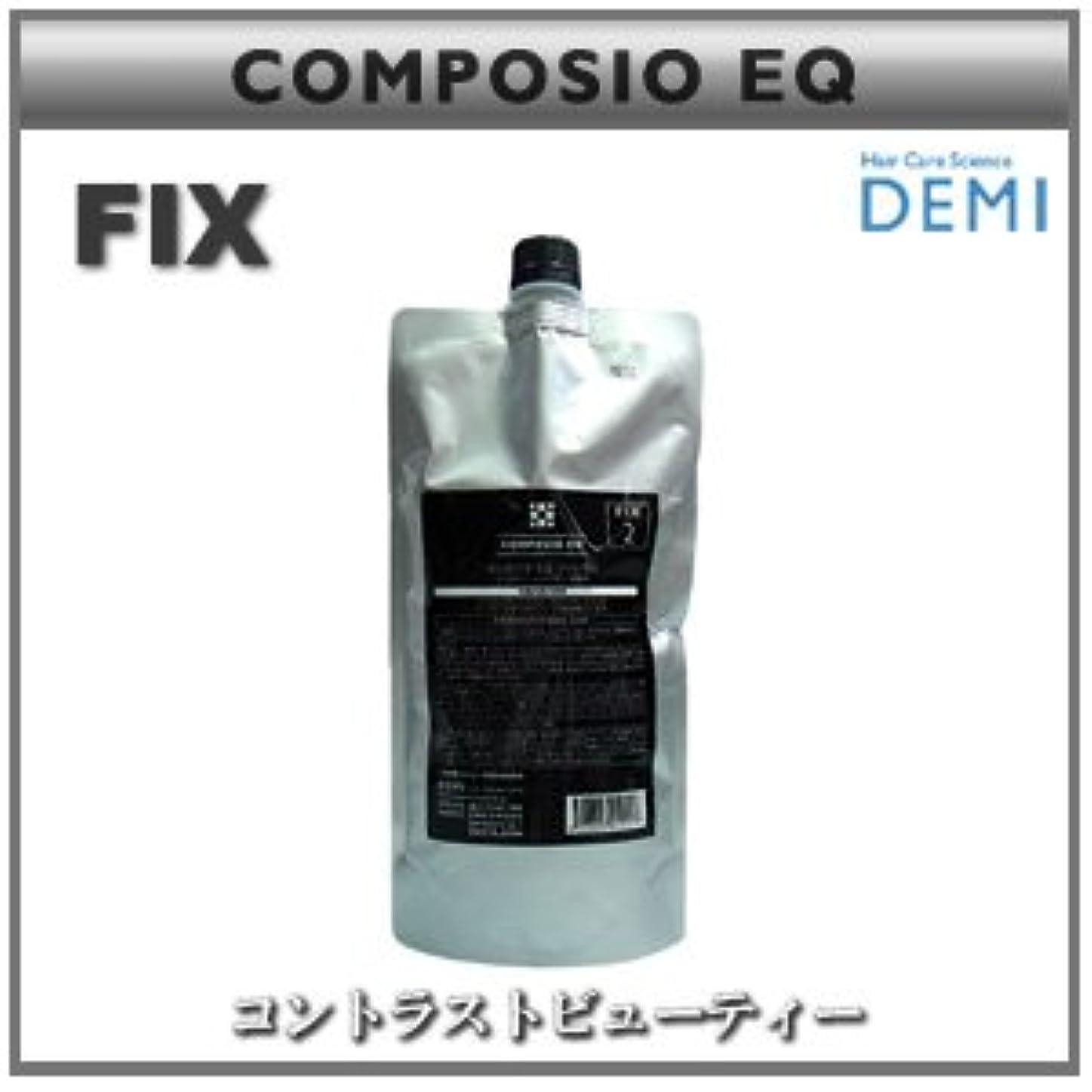 実質的周りアフリカ人【X2個セット】 デミ コンポジオ EQ フィックス 450g
