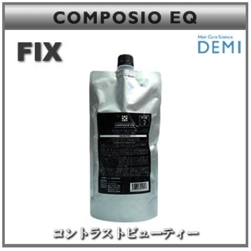 ばかげた現実的亜熱帯【X4個セット】 デミ コンポジオ EQ フィックス 450g