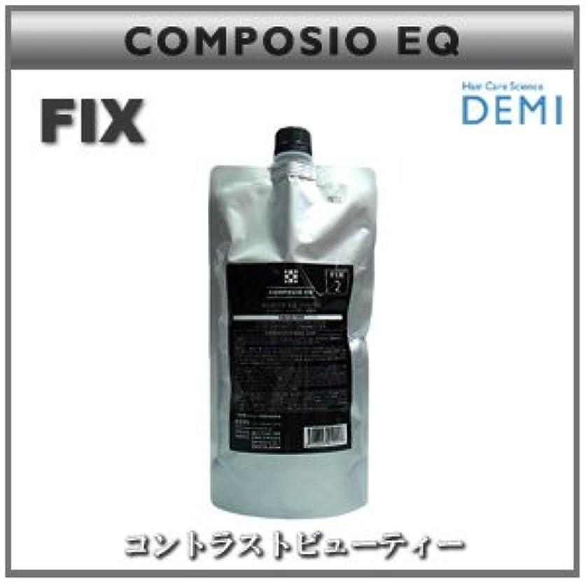 強大な感覚発見する【X3個セット】 デミ コンポジオ EQ フィックス 450g