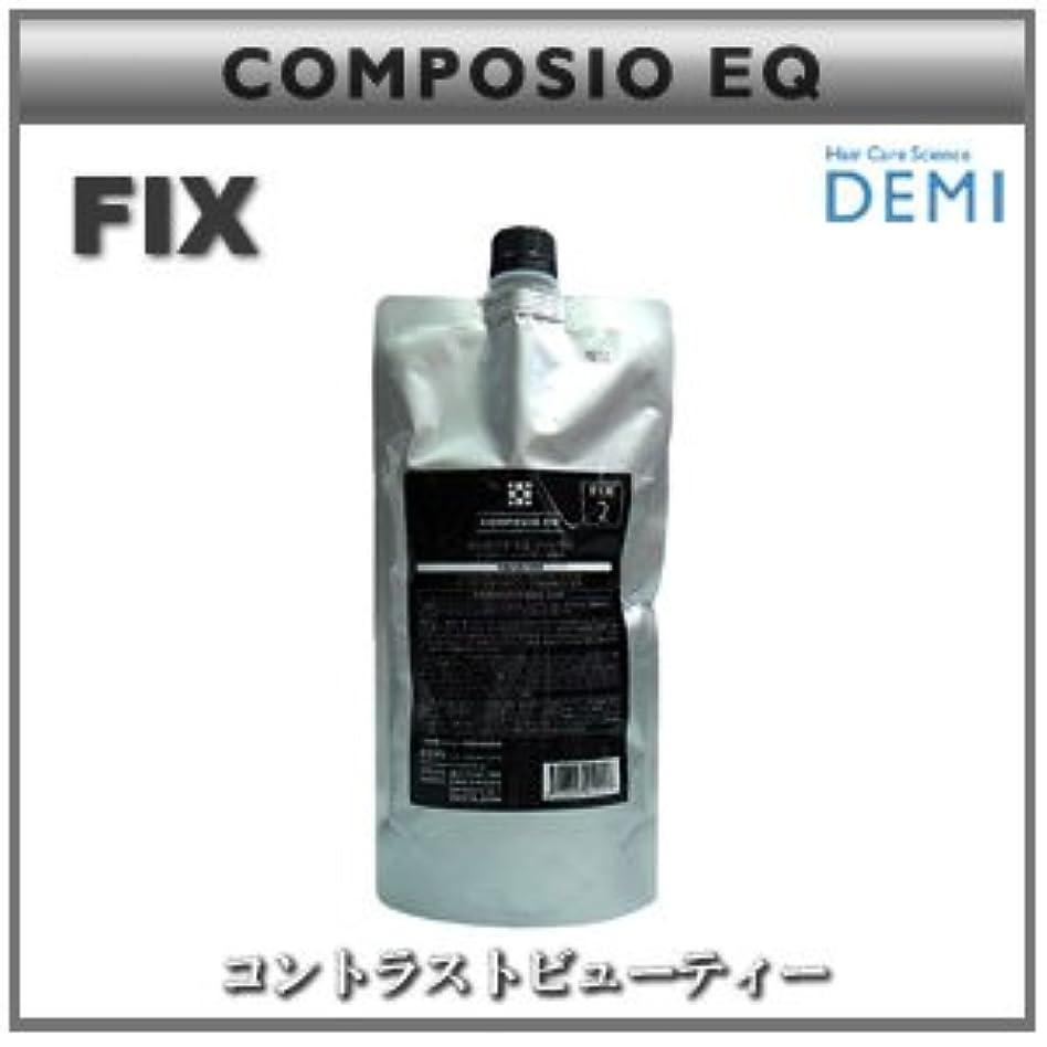 メモブース公使館【X2個セット】 デミ コンポジオ EQ フィックス 450g