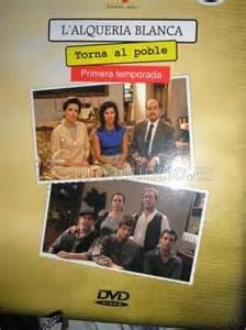 L'Alqueria Blanca 1ª Temporada [DVD]