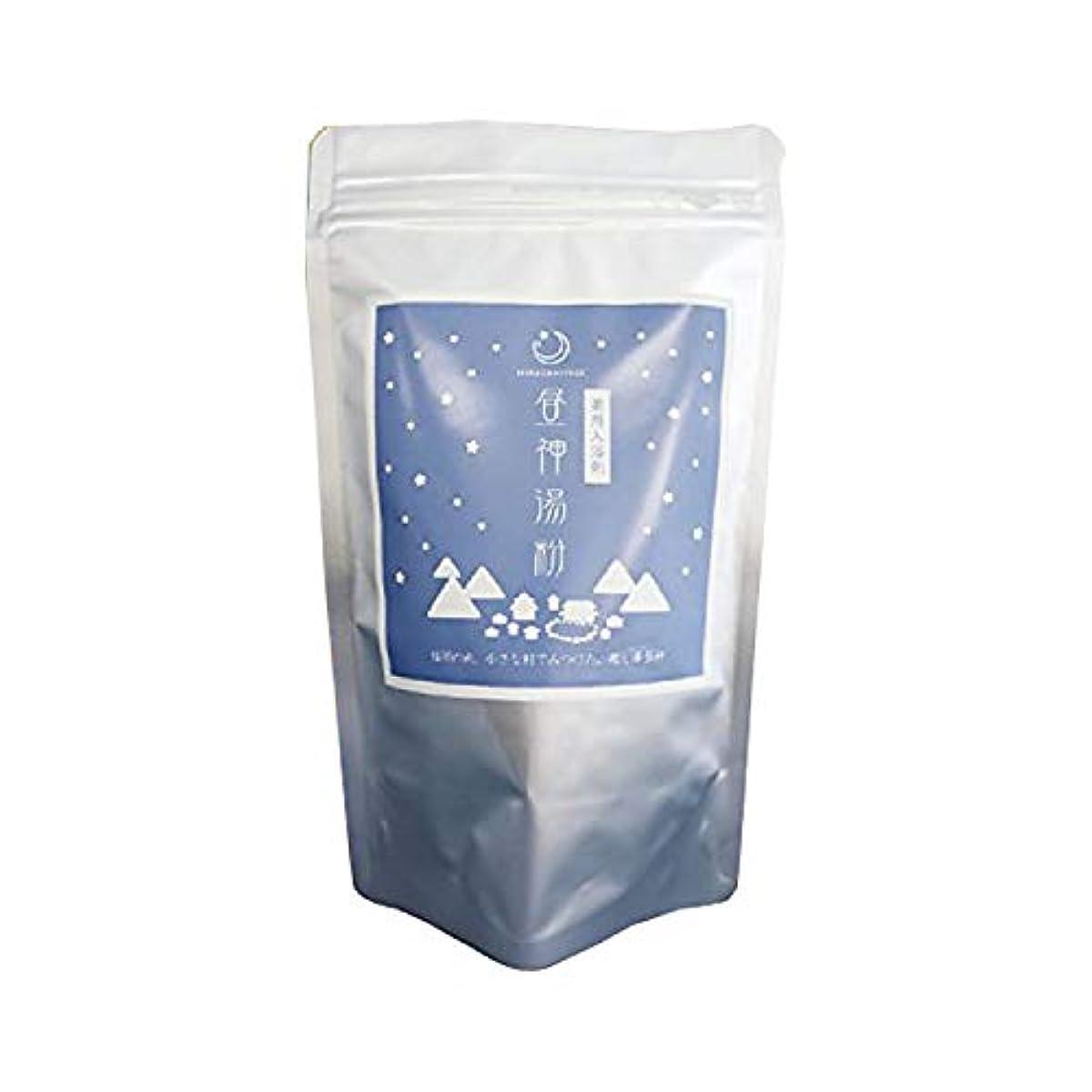 ゴムぼかし伝統【詰め替え用】昼神の湯 薬用入浴剤