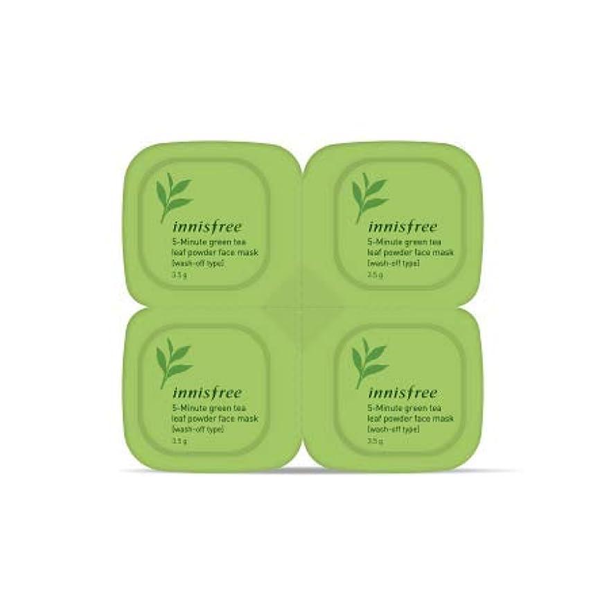 ホバー順応性くしゃくしゃ[イニスフリー.innisfree]グリーンティー5分の茶葉マスク[小容量]3.5g*4EA5-Minute Green Tea Leaf Powder Face Mask