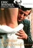 愛の昼下がり/ヴェロニクと怠慢な生徒 (エリック・ロメール コレクション) [DVD] image