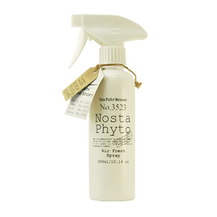 予防接種安いです切断するNosta ノスタ Air Fresh Spray エアーフレッシュスプレー(ルームスプレー)phyto フィト / 植物