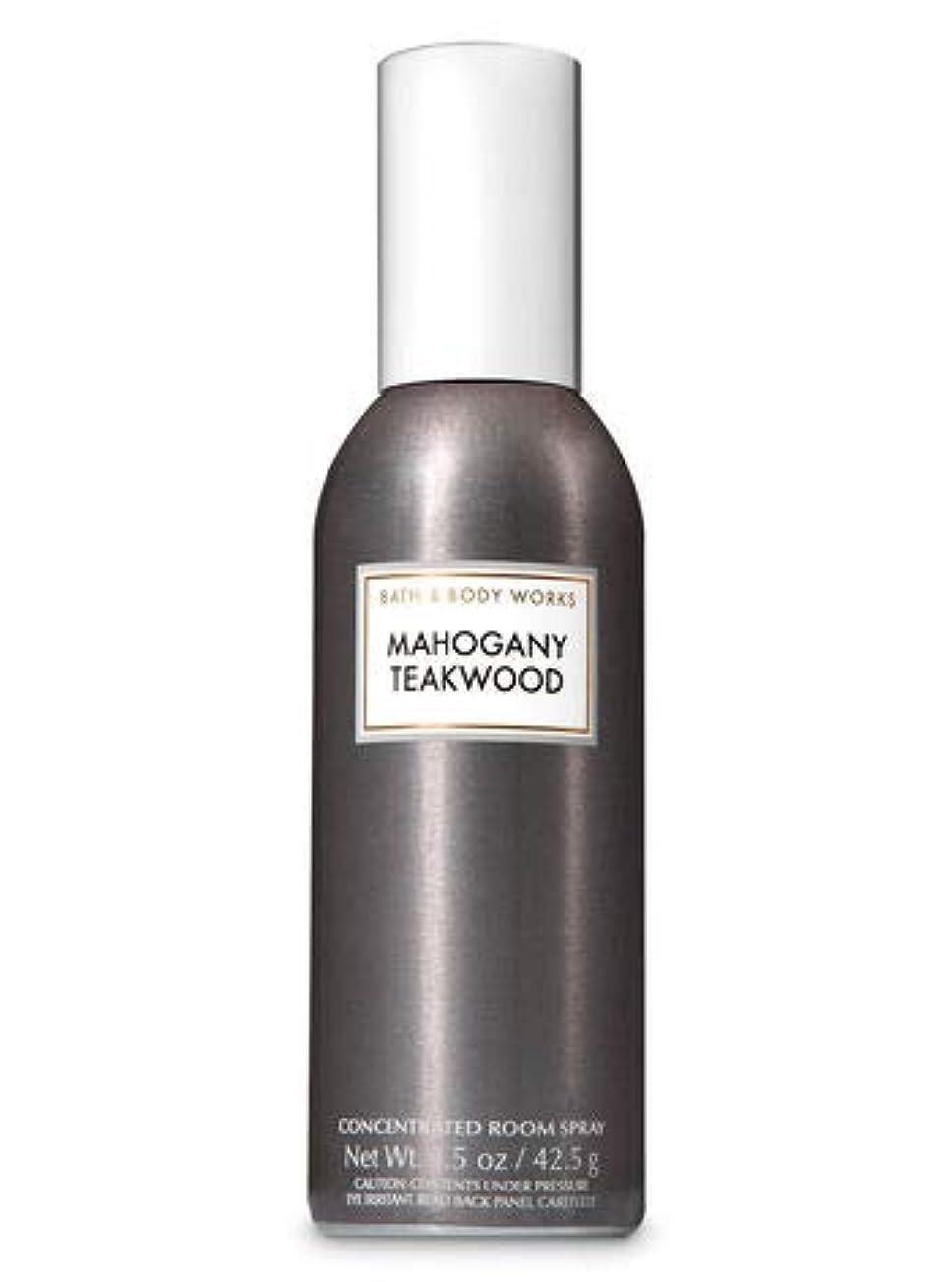 ハンマー講師地図【Bath&Body Works/バス&ボディワークス】 ルームスプレー マホガニーティークウッド 1.5 oz. Concentrated Room Spray/Room Perfume Mahogany Teakwood [並行輸入品]