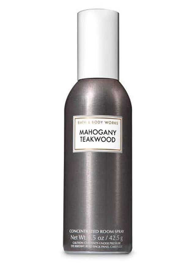 アクションマナー虚弱【Bath&Body Works/バス&ボディワークス】 ルームスプレー マホガニーティークウッド 1.5 oz. Concentrated Room Spray/Room Perfume Mahogany Teakwood [並行輸入品]