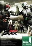 仮面ライダーBLACK VOL.4[DVD]