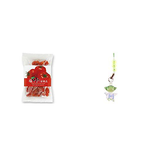 [2点セット] 朝どり 塩とまと甘納豆(150g)・ガラスのさるぼぼ 手作りキーホルダー 【緑】 /健康運・平穏・病気を寄付けない・健康祈願//
