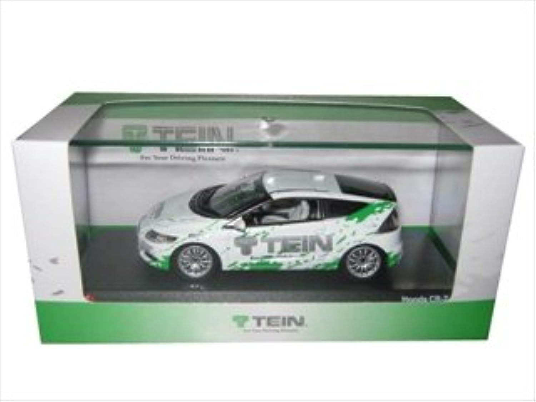 Honda CR-Z TEIN version