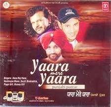 Yaara Mere Yaara- Punjabi Putter