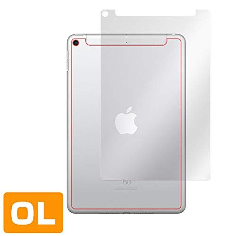 提供された爵お互いiPad mini (第5世代) (Wi-Fi + Cellularモデル) / iPad mini 5 2019 用 反射防止背面保護フィルム 日本製 指紋が目立たない OverLay Plus OLIPADM5C/B/4