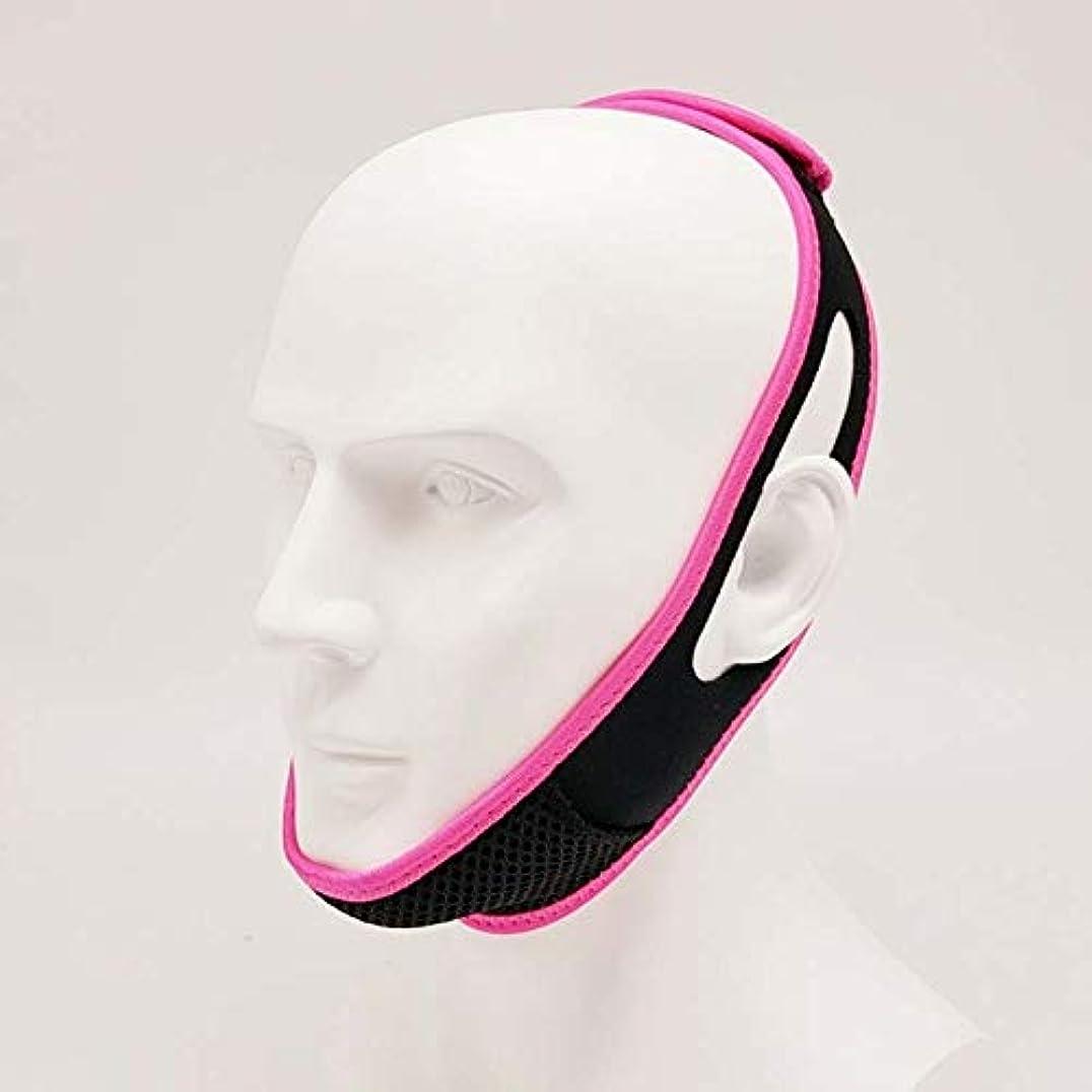 鮮やかな矢のりNOTE 抗いびきあごストラップ調節可能な抗いびきベルト深い眠り男性用女性女性いびきヘッドバンド鼻いびきうめき声CCP056