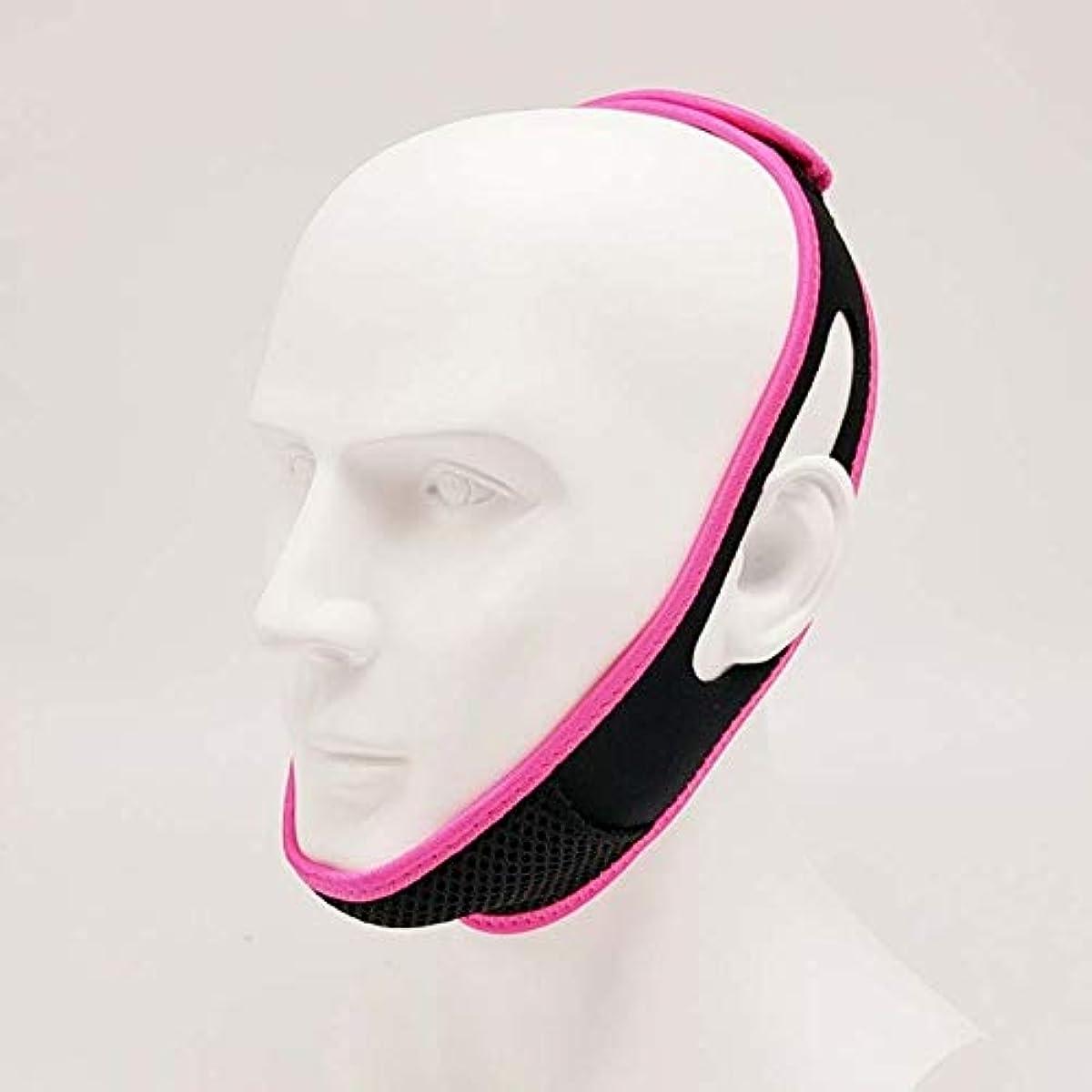 ジャンル抽象トレーニングNOTE 抗いびきあごストラップ調節可能な抗いびきベルトディープスリープ用男性女性停止いびきヘッドバンド鼻いびきうなり声CCP056