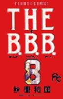 The B.B.B.(バックレ・バークレー・ボーイ) 8 (フラワーコミックス)