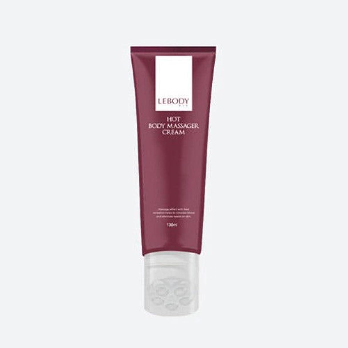 全国月感動する[並行輸入品] LEBODYレボディフィットホットボディマッサージクリーム130ml / LEBODY Fit Hot Body Massager Cream 130ml