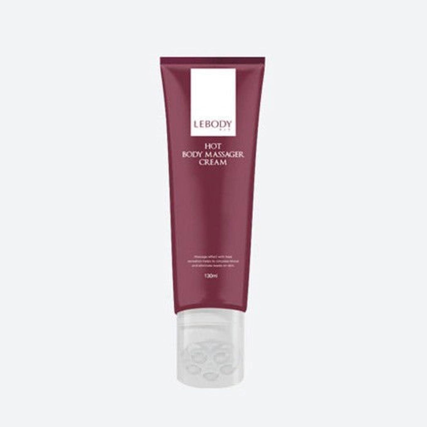 明快人コットン[並行輸入品] LEBODYレボディフィットホットボディマッサージクリーム130ml / LEBODY Fit Hot Body Massager Cream 130ml