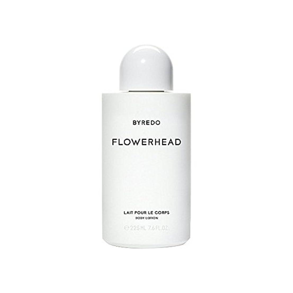 事実勝利掃除ボディローション225ミリリットル x2 - Byredo Flowerhead Body Lotion 225ml (Pack of 2) [並行輸入品]