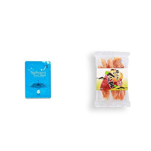 [2点セット] ひのき炭黒泉 スパウォーターフェイスマスク(18ml×3枚入)・塩ふき べに芋(250g)