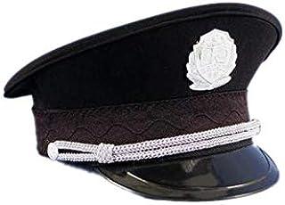 gorra de policía china: Amazon.es: Juguetes y juegos