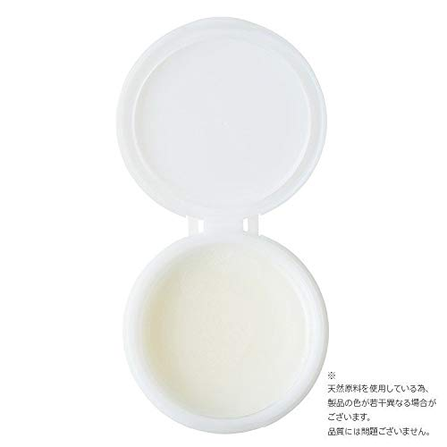 ink.クレンジングバーム(無香料)