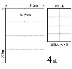 ナナクリエイト CLM-2(VP)(レーザープリンタ・インクジェット用 ミシン入りラベル 荷札・表示ラベル)4面 500シート入